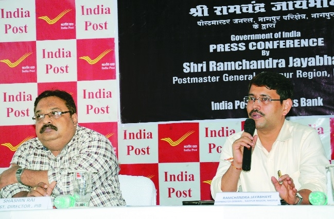 Modi, Gadkari to launch India Post Payment Bank on Sept 1