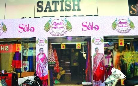Paithani Mahotsav at Satish Saree stores and Saree Niketan