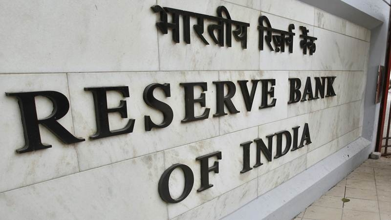 RBI officers, employees warn of mass leave on Sept 4, 5