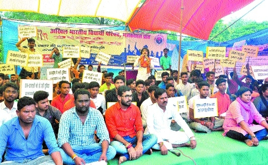 ABVP stages massive protest against old slab of scholarship