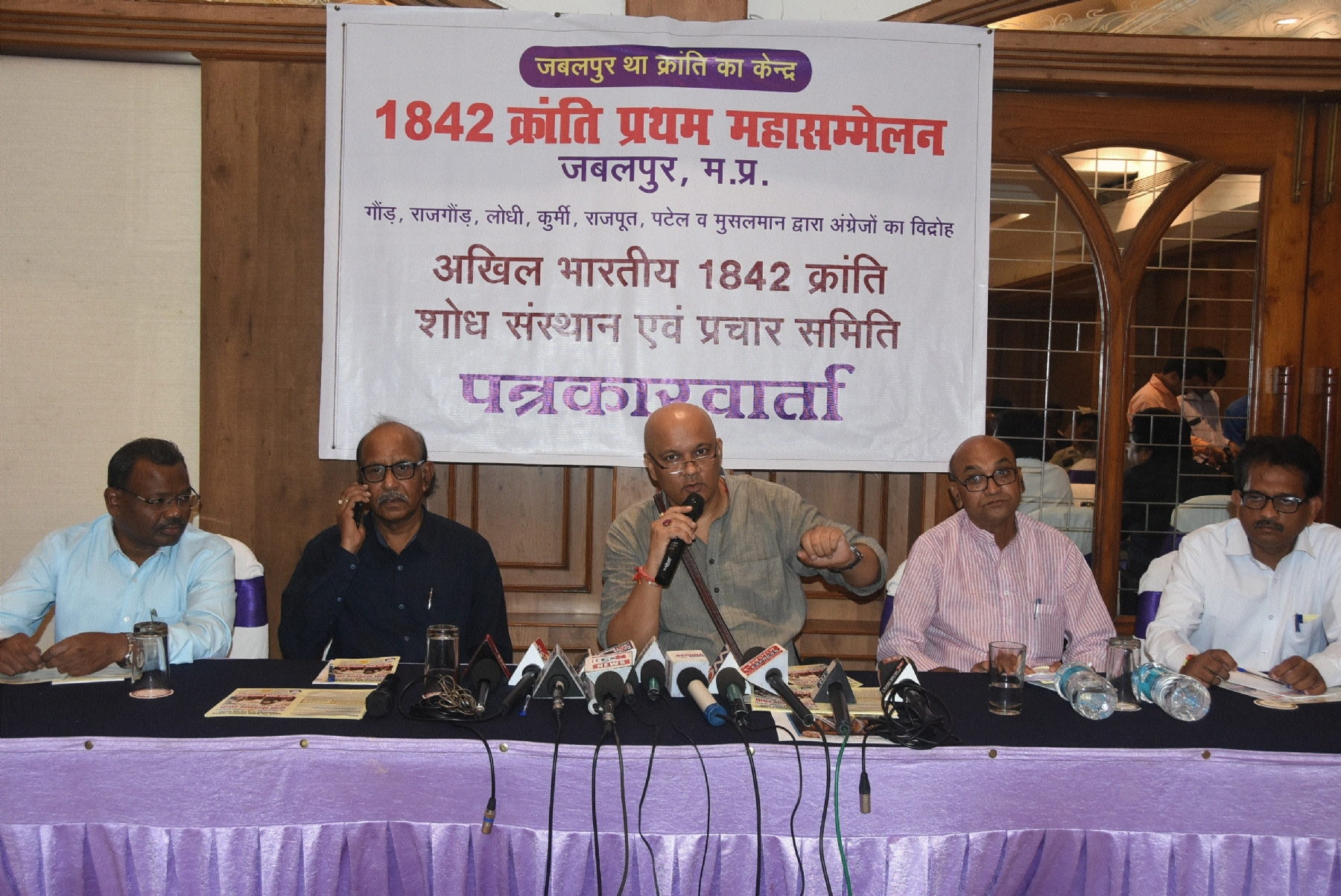 1842 Kranti Mahasammelan at Dadda Parisar on Sept 2