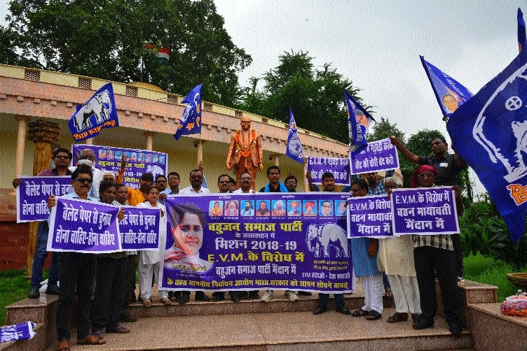 BSP members demand use of ballot papers