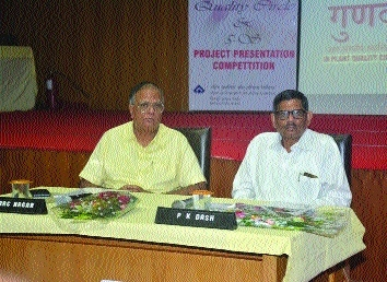 Quality Circle and 5-S Project presentation contest inaugurated