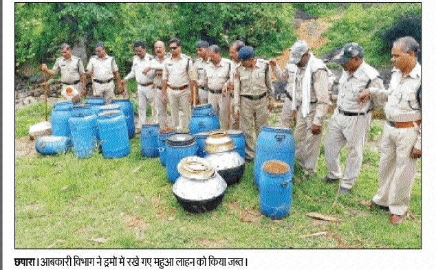 Country liquor manufacturing unit busted in Ramgarh forest