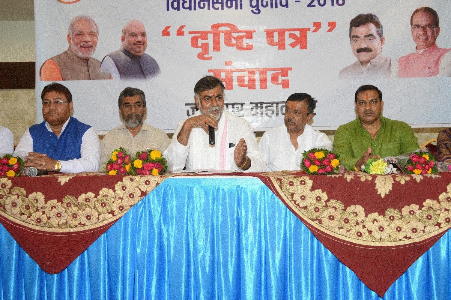 BJP holds Drashtipatra Samvad Karyakram