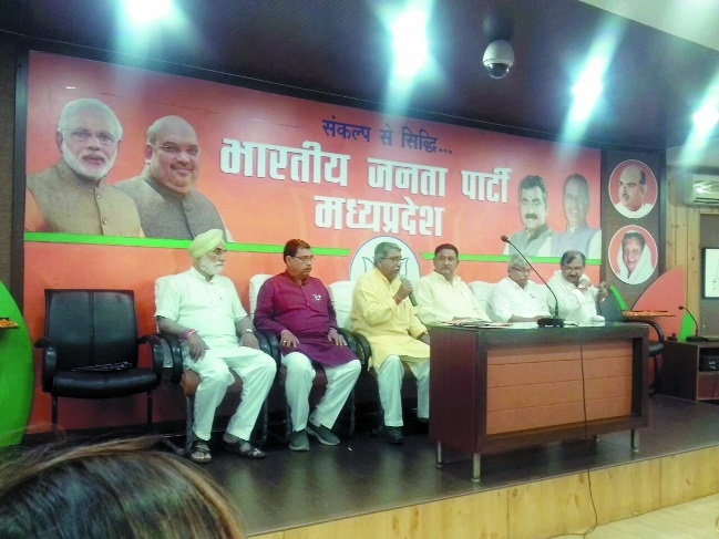 BJP discusses Assembly election preparations