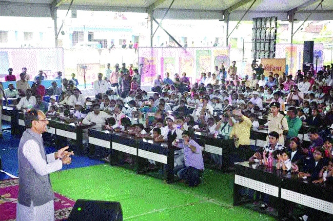 Students must develop interest in creative activities too: CM Chouhan