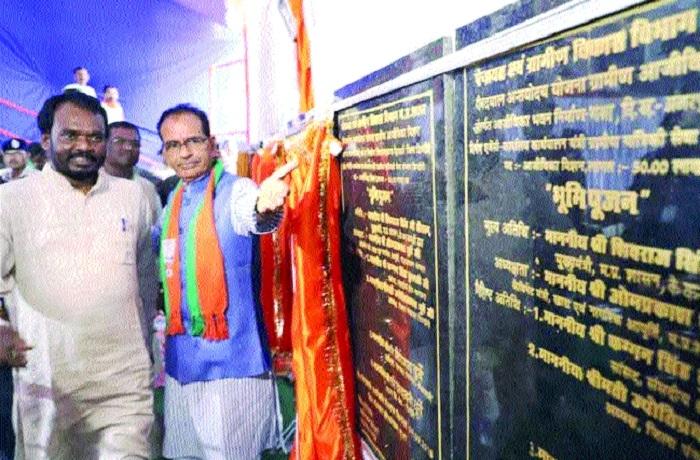 CM dedicates devpt works worth Rs 26 crore in Bichhia