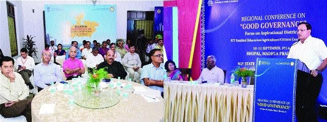 Madhya Pradesh's initiative of Samadhan Ek Din lauded