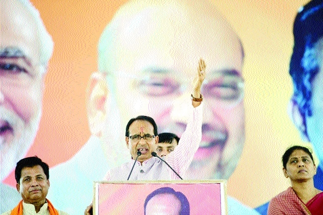 I want to change people's lives and Cong wants to change me: CM Chouhan