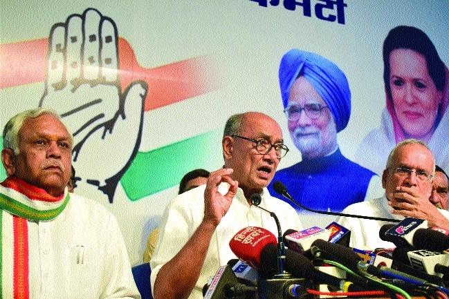Digvijay challenges CM for debate