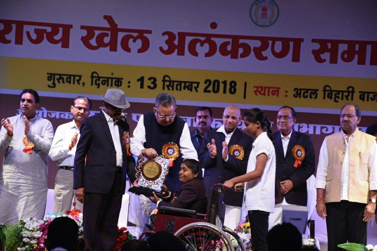 76 sportspersons of state receive Rajya Khel Alankaran