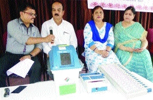 Various programmes organised under SVEEP