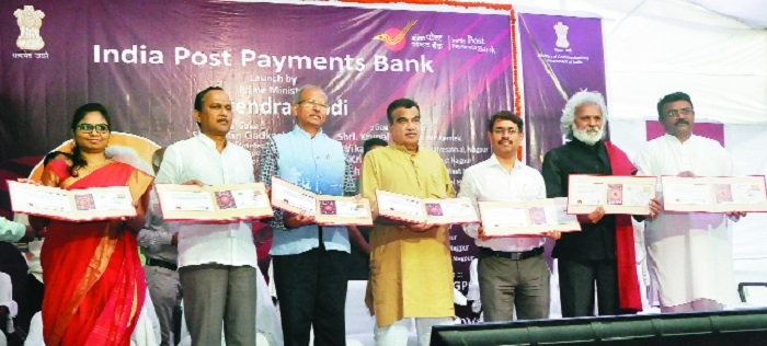 IPPB is affordable, trusted bank of common man: Gadkari