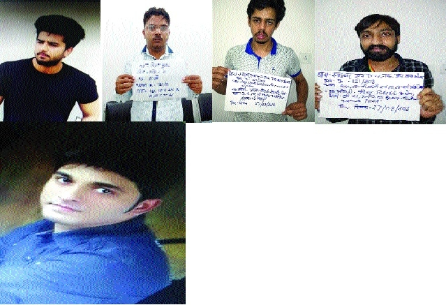 Inter-state gang of fraudsters busted for duping several using 'darknet'