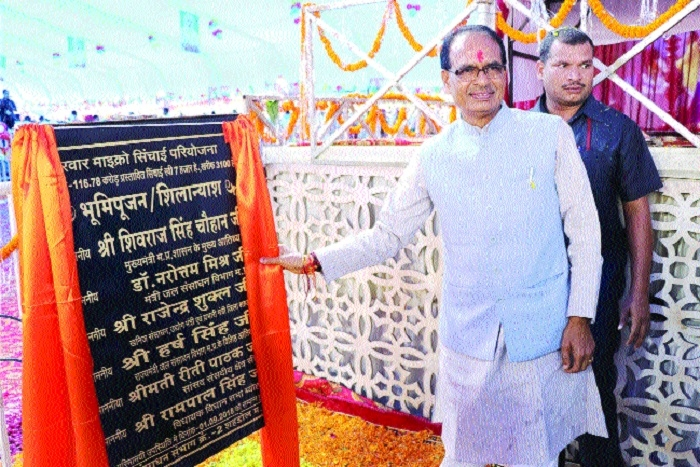 Paddy to be procured at Rs 1,700 per quintal in coming season: Chouhan