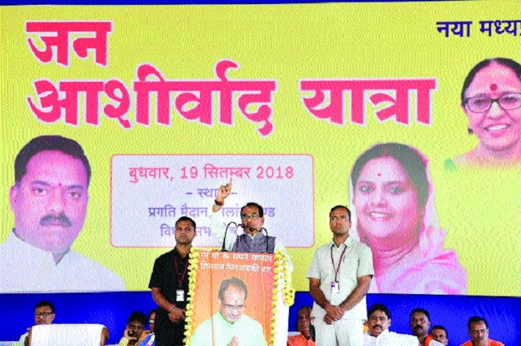 I will serve people like Shivaji Maharaj, says CM