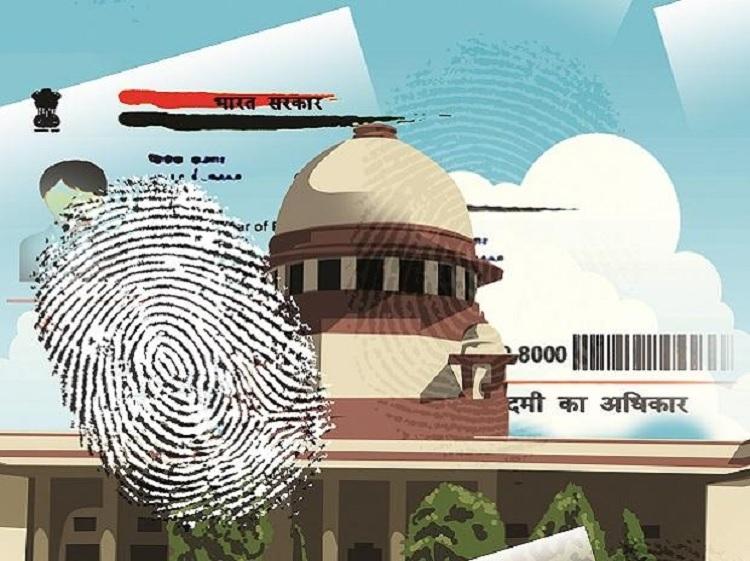 Aadhaar constitutionally valid: SC