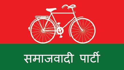 Samajwadi Party, GGP tie up likely