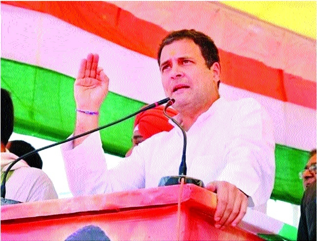 Will fulfill all promises made to people: Rahul