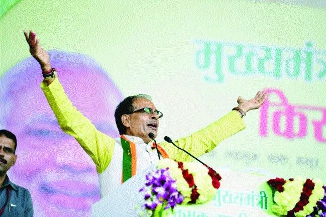 CM takes potshots at Rahul Gandhi