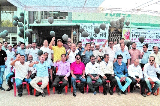 Chemists' strike: Medical shops remain closed