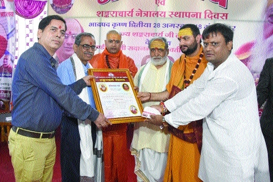 Swami Sadanand Saraswati Maharaj's b'day celebrated