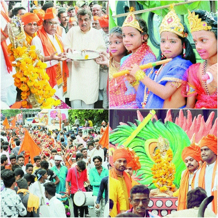 Grand shobhayatra marks celebrations of Shrikrishna Janmashtami