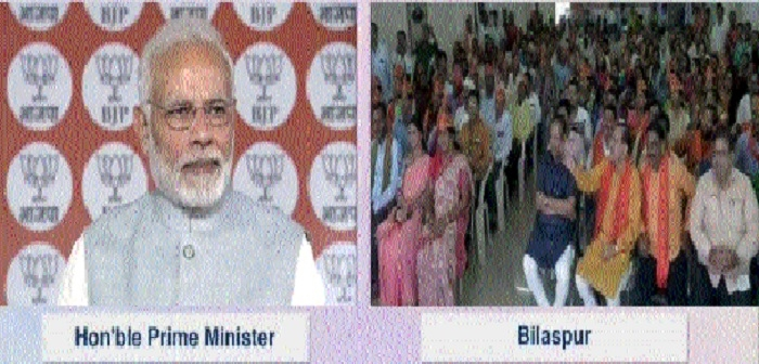PM interacts with BJP workers in Bilaspur