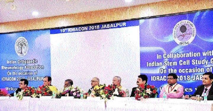 10th 'IORACON 2018 Jabalpur' begins