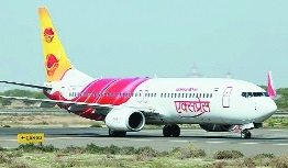Domestic airlines may post higher losses: CAPA