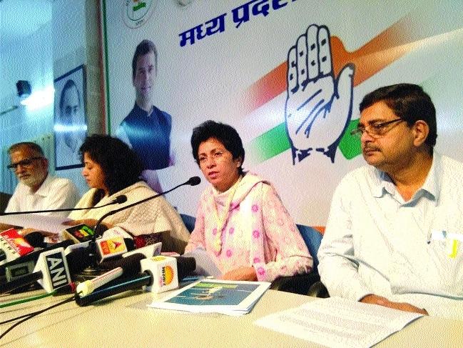 Cong's Kumari Shailja raises Rafale issue