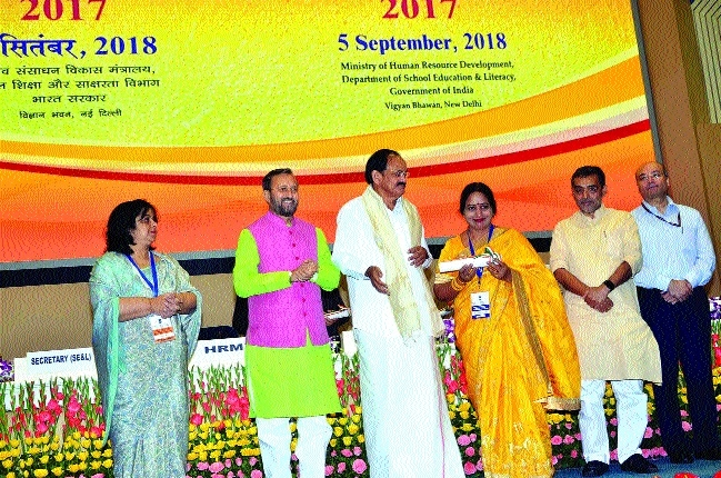 Dr Usha Khare of MP honoured with National Teacher's Award