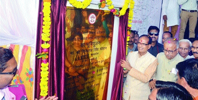 CM Chouhan performs bhoomipujan of Irrigation Scheme worth Rs 282.95 cr