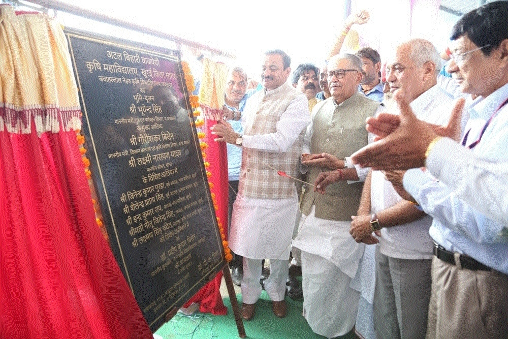 Agriculture College inaugurated in Khurai