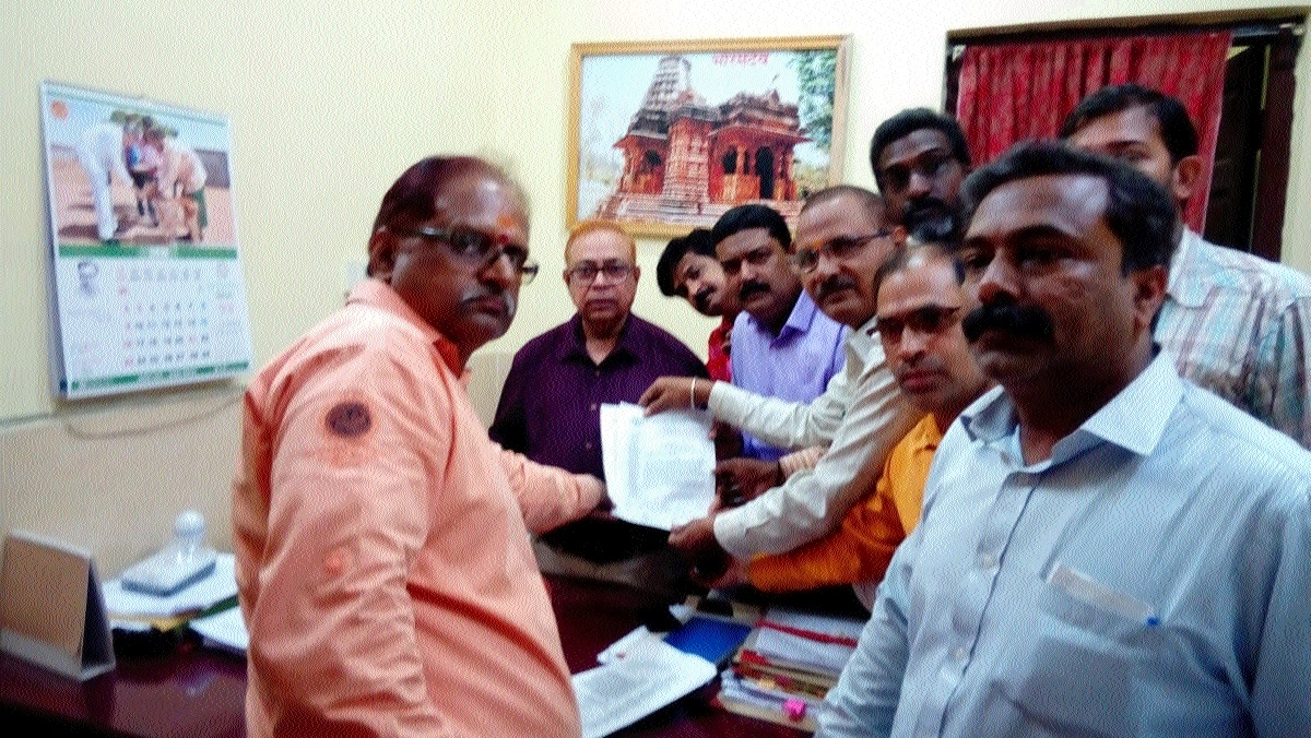 Akhand Brahman Samaj demands to amend SC and ST (Prevention of Atrocities) Act