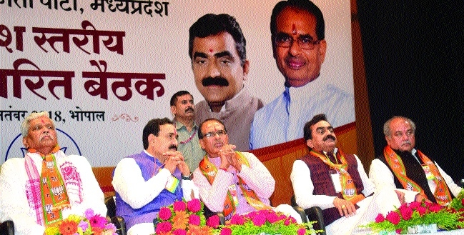 BJP must expose baseless allegations, conspiracies of Congress, says CM