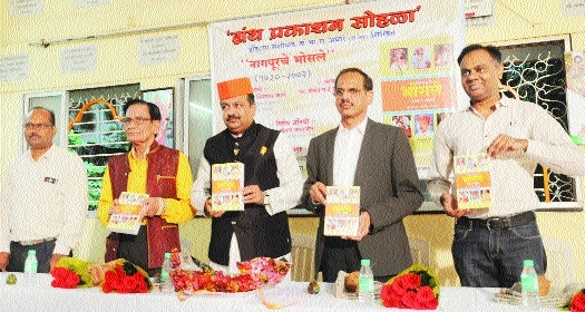 Book 'Nagpurche Bhonsale' - A peek into history of Bhonsala dynasty