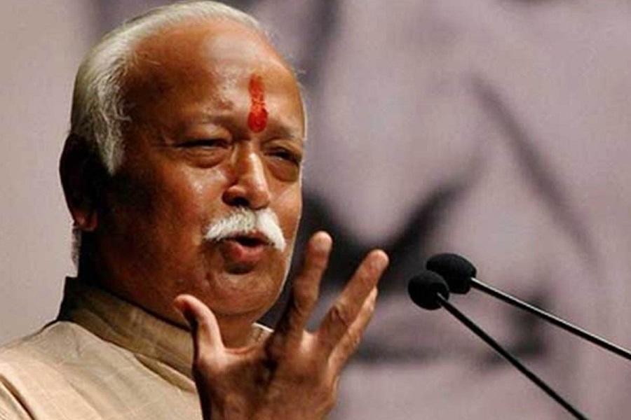 Hindus have no aspiration of dominance: Bhagwat