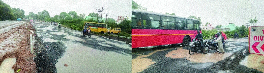 Kamptee-Nagpur road work, a nightmare for citizens