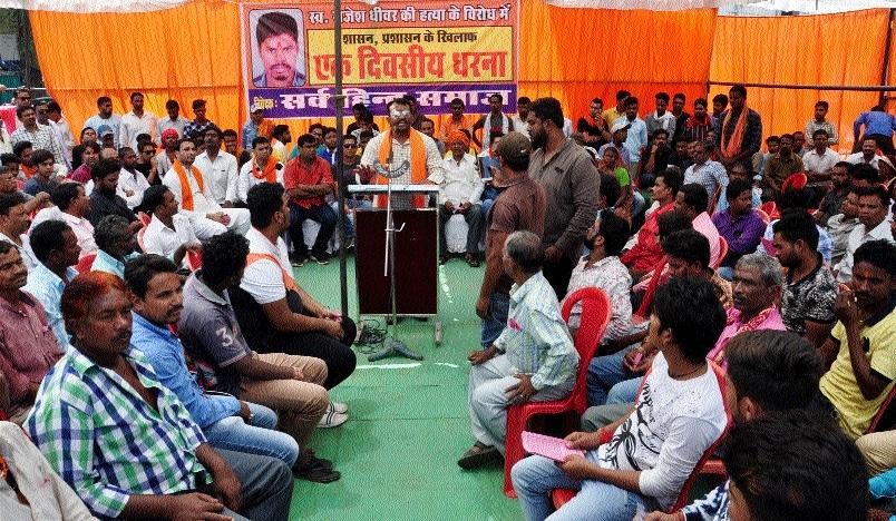 Dharma Jagran members demand arrest accused of murdering youth