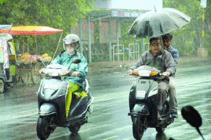 Many parts of State to receive heavy rains