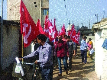 CITU to stage nationwide strike on Jan 8, 9