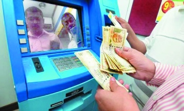 Bank customers with old ATM cards to face dissapointment