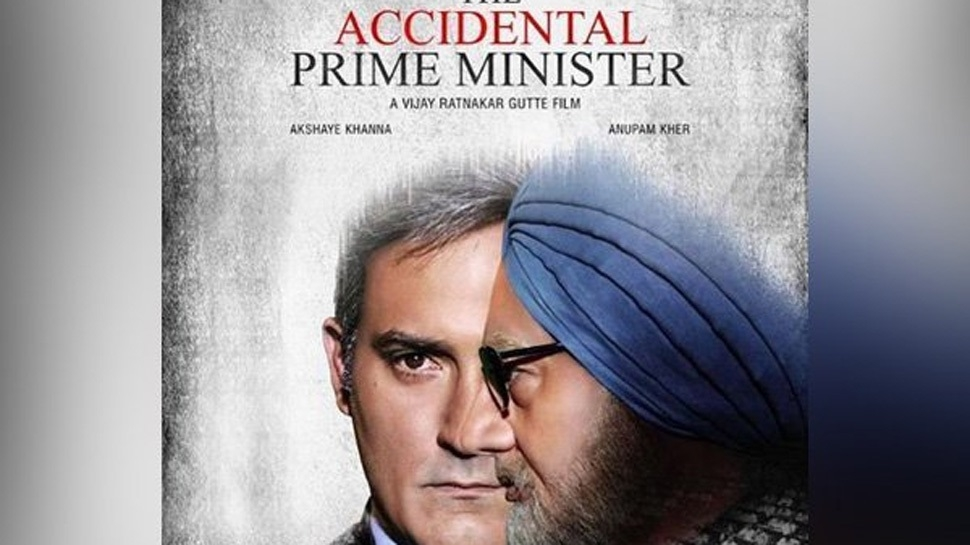 Plea in SC against release of 'The Accidental Prime Minister'