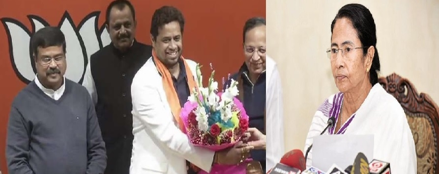 TMC MP joins BJP, slams Mamata