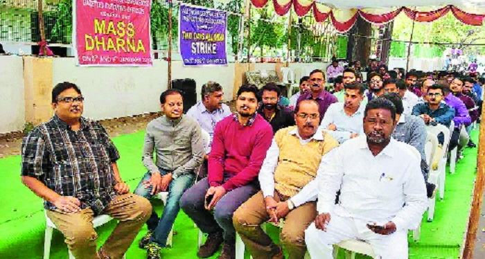 CGST inspectors, superintendents take part in strike, mass dharna