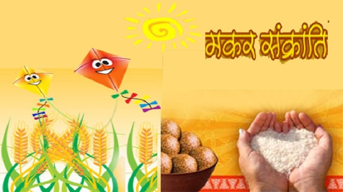 Sarthak's 'Makar Sankranti Expo and Food Festival' from 11th