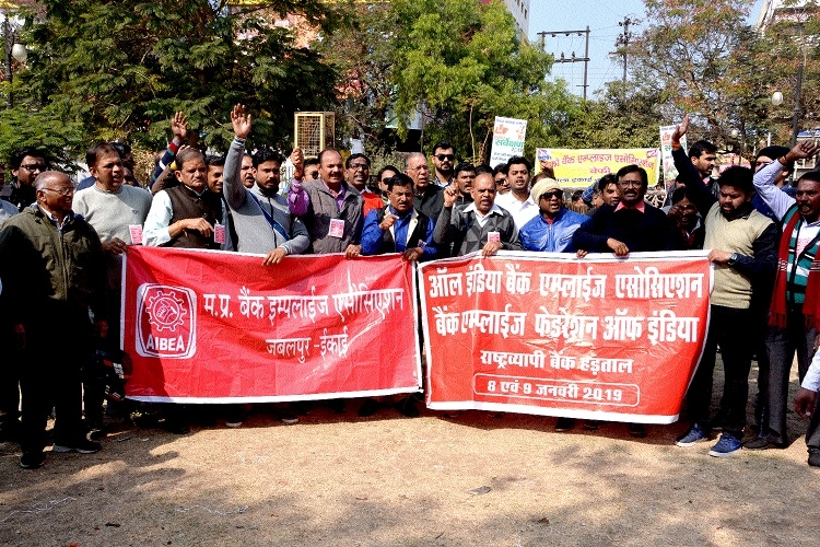 Protests mark Day 2 of trade unions' strike