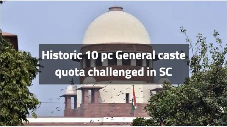Bill for 10 pc quota challenged in SC